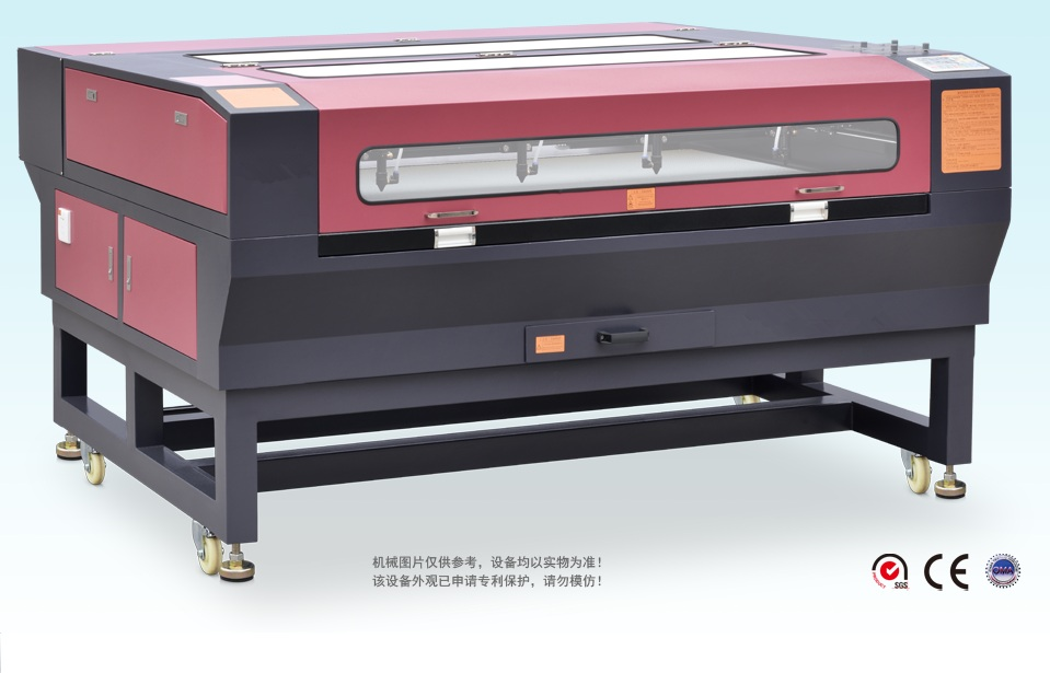 CCD laser cutting machine