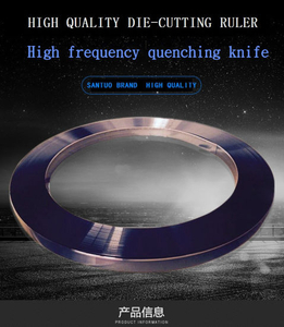 Center Bevel in Cut Lengths or Coils Die Cutting Steel Perforation Rule